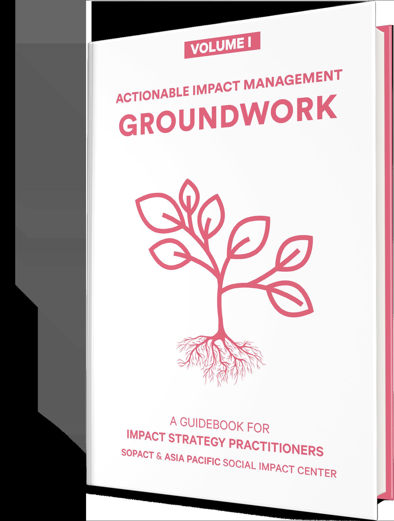 Groundwork_pillar